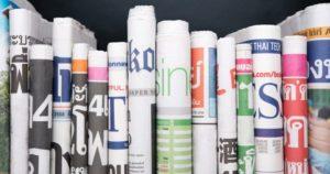 Newspapers-760x400