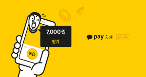 South Korea Internet Giant Moves Deeper Into Crypto